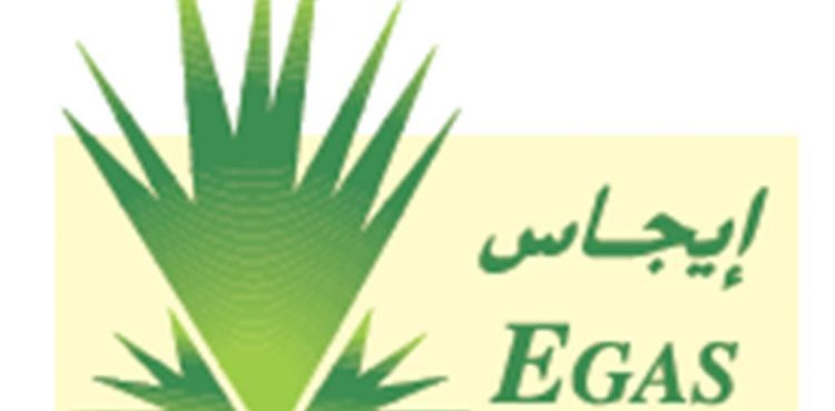 Brickworks Refuse EGAS Rescheduling Proposal