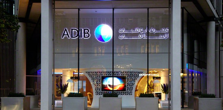 ADIB and Banque Misr Partner for $105m EGPC Loan