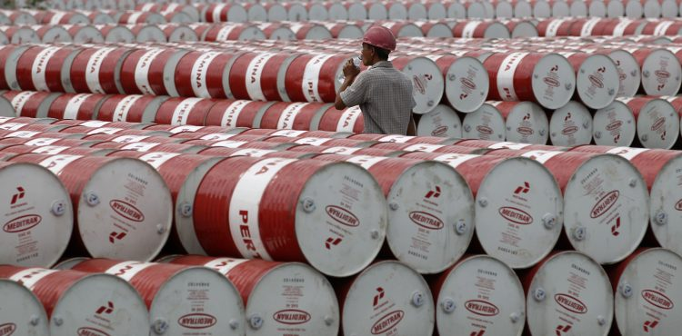 Foreign Firms Compete in Mexico's First Oil Auction in Years