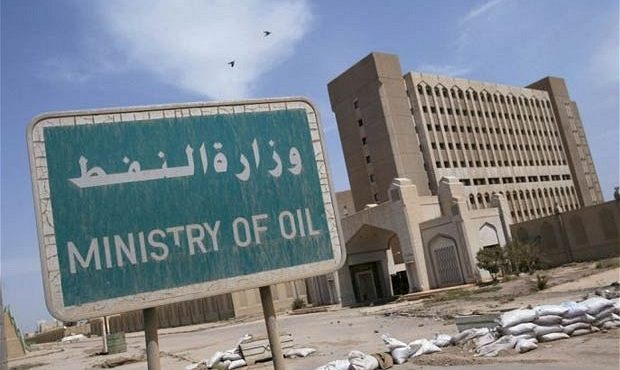 BP Scaling Back Iraq Operations as Government Payments Become Uncertain