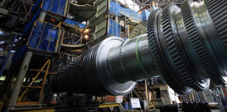 Multiple Energy Sources to Bolster Summertime Power