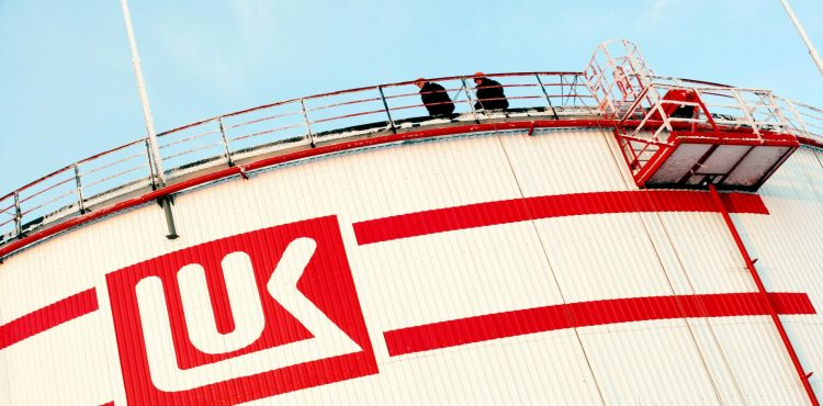 Lukoil Implements Oil-Associated Gas Utilization Project