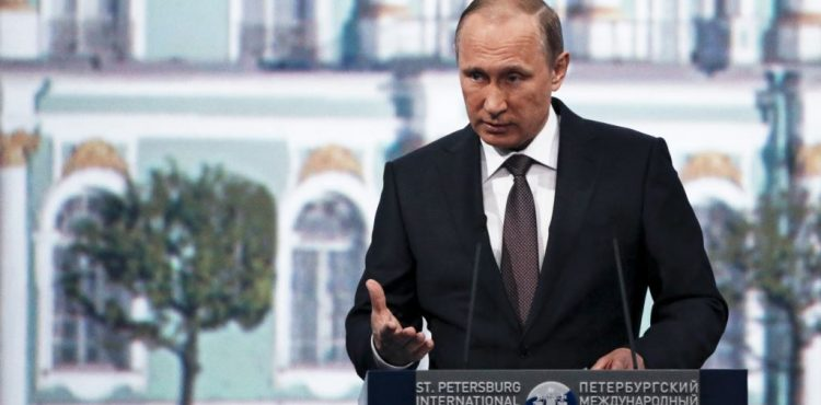 Egyptian Nuclear Power, Natural Gas, Key Attraction Points for Russian Business