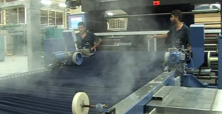 Egypt to Keep Gas Rate Cuts for Iron, Steel