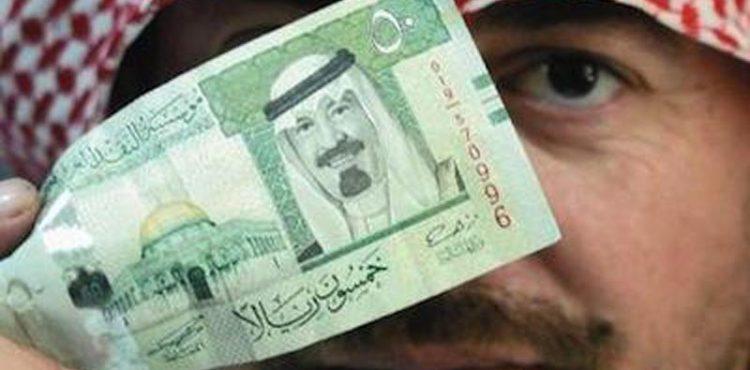 Oil Price Slump Strains Saudi Finances