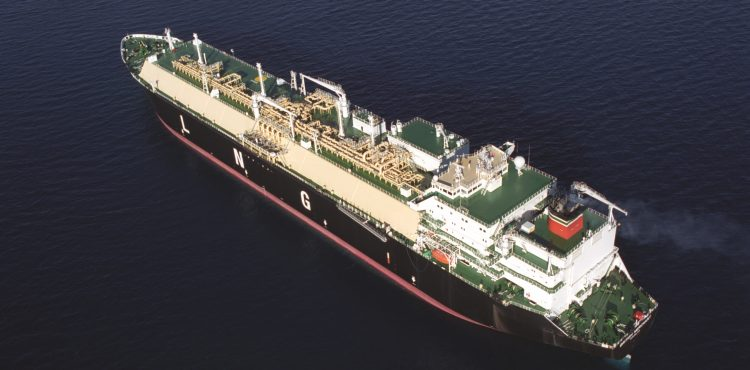 Egypt Announces Results of LNG Tender