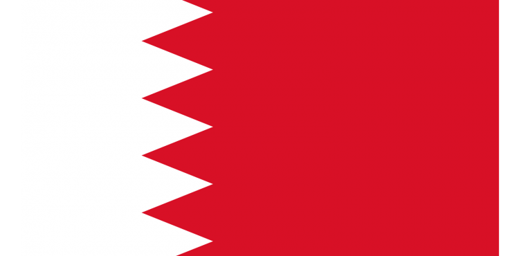 Bahrain Receives $570m for Oil, Gas Projects Expansion