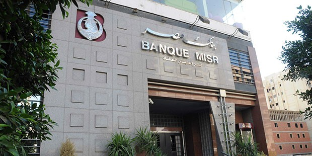 Update-1 EEHC to Receive EGP 1.75bn Loan from Banque Misr
