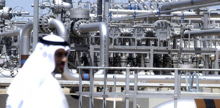 Kuwait's 5-Year Plan to Sustain Non-Oil Growth