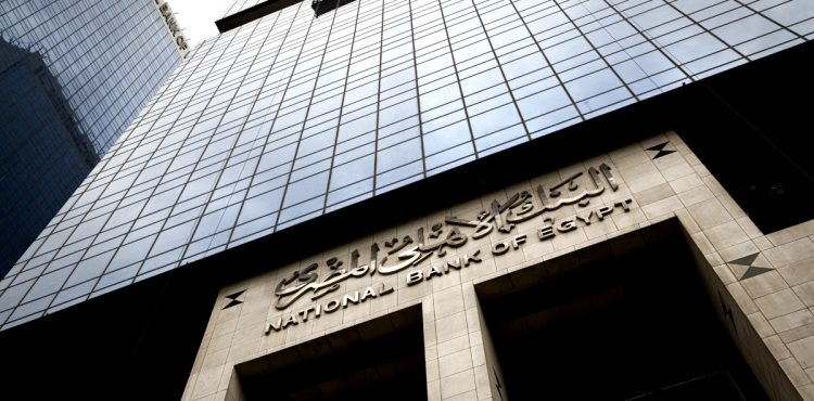 CBE: Banking Sector Fed In $33.7b to Cover State Needs