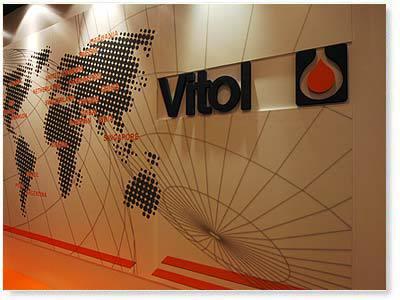 Vitol to Invest in Libya's Oil