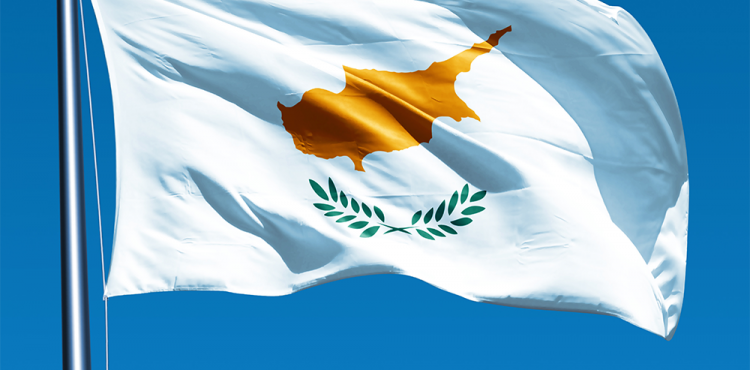 Cyprus' Offshore Fields Now Commercially Exploitable