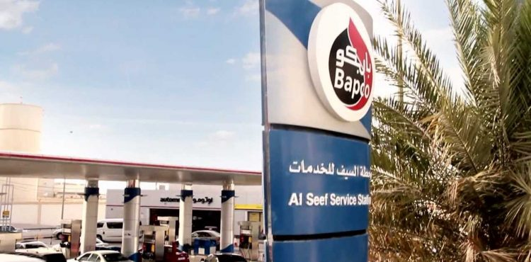 Bapco Passes Management Audit, Meets International Standards