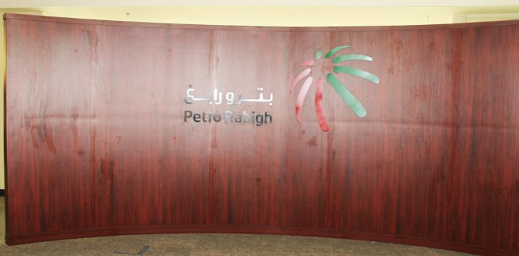 Faulty Pipes Responsible for PetroRabigh Plant Shutdown