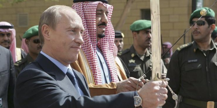 Launch of Saudi-Russian Cooperation on Nuclear Power