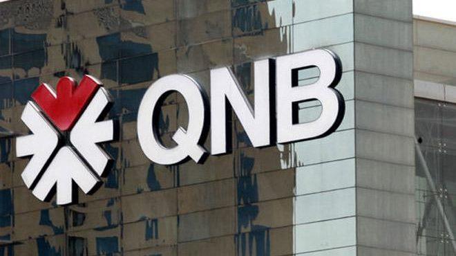 QNB: BP Data Indicate Qatar has 138 Years Worth of Natural Gas