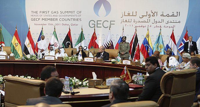 Third International Gas Forum to Take Place in Iran