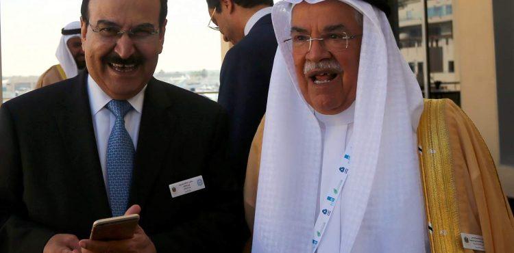 Bahrain Subsidies Hit by Oil Prices