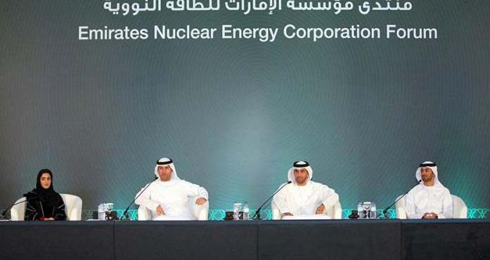 UAE Above Average in the Female Nuclear Specialist Department
