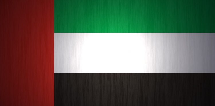 UAE to Continue Oil Supply Cuts