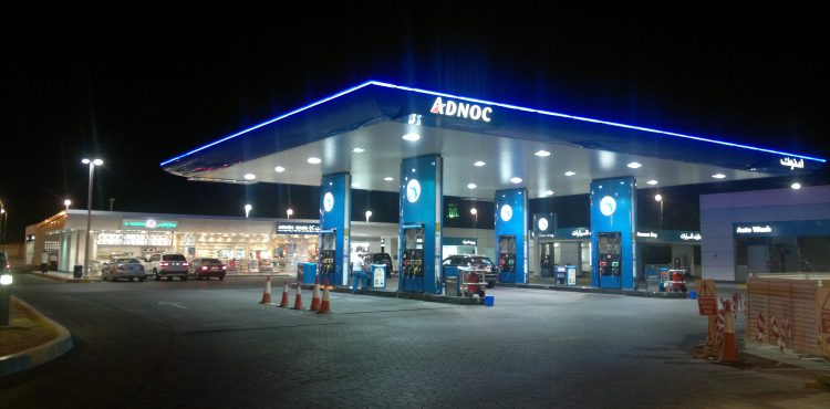 Partex Could be Latest in Long Line of Adnoc Bid-Winners
