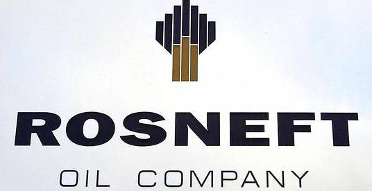 Rosneft to Supply Egypt with Natural Gas