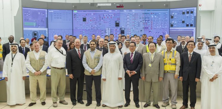 Second Nuclear Simulator Installed in Abu Dhabi