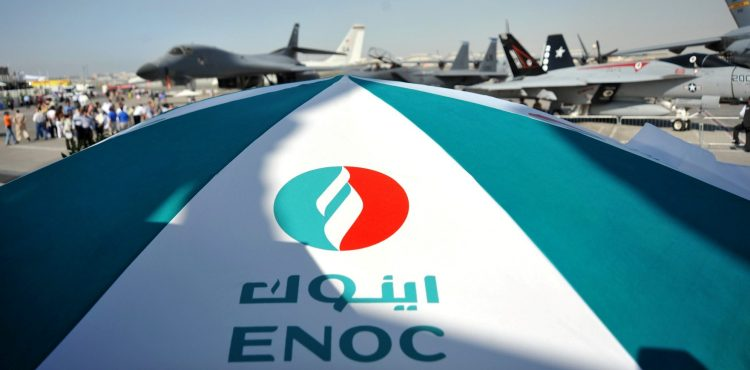 ENOC Seeks LNG Cargoes for India