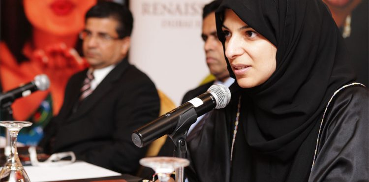 Arab Woman Becomes Director of Electricity Forum