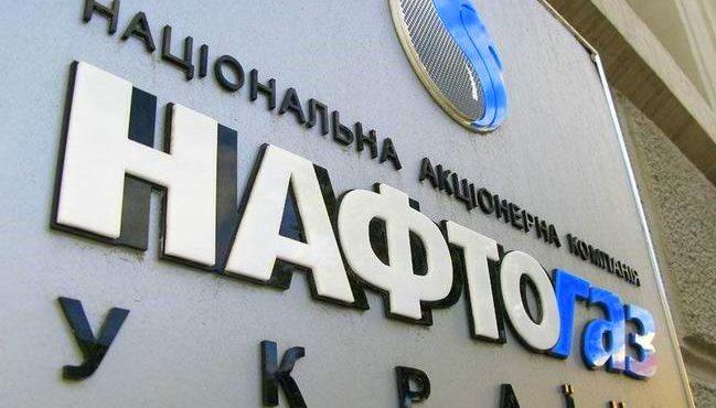UK's Frontera and Ukraine's Naftogaz Sign Agreement