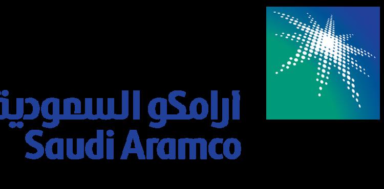 Aramco Targets Downstream Sector in Privatization Bid