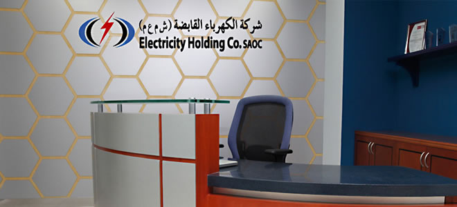 Omani Electricity Sale Going as Planned to Local and Foreign Buyers