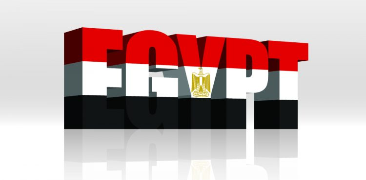 Weatherford Egypt Witnesses Workers' Protest