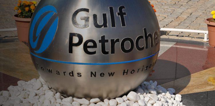 Gulf Petrochem Acquires, Renames Kenyan Downstream Company