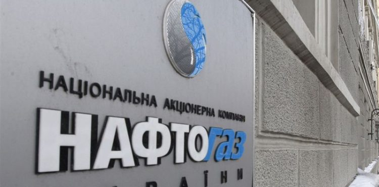 Lazard to Advise Naftogaz on the Sale of its Egyptian Assets