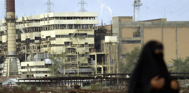 Iran to Bring $2.5 Bn Worth of Gas Power to Basra, Iraq