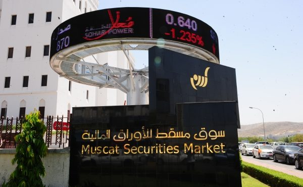Omani Oil Service Firm to Repurchase Own Bonds