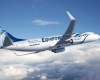 Egypt Air Debt to EGPC Climbs to EGP 5.9b