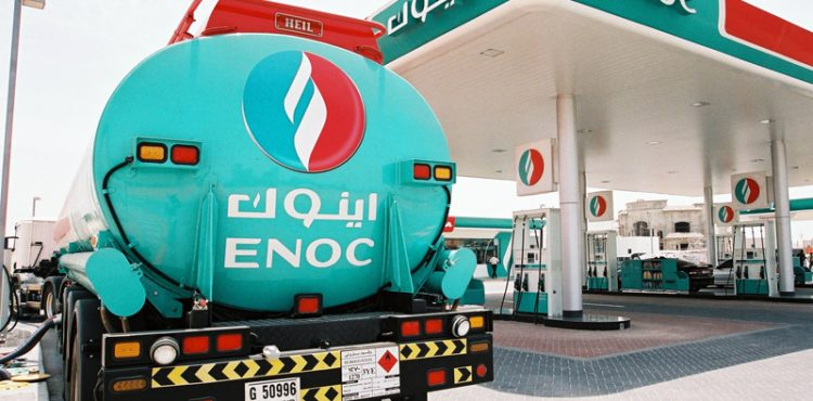 ENOC Wins Sword of Honor Award by British Safety Council