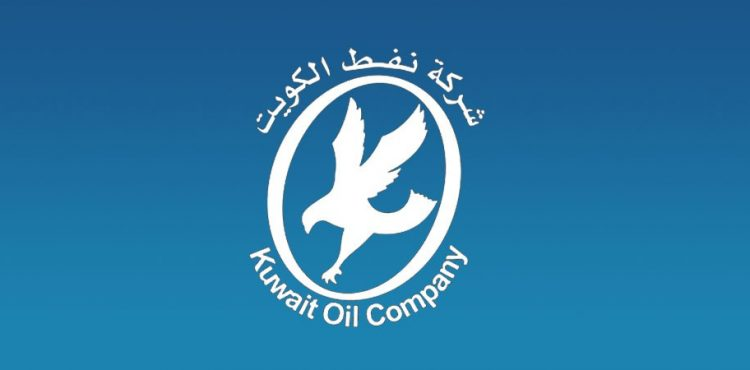 Kuwait Announces Potential Bidders for Gas Project