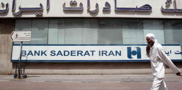 Energy Bonds to Boost Iran's Global Hydrocarbon Potential