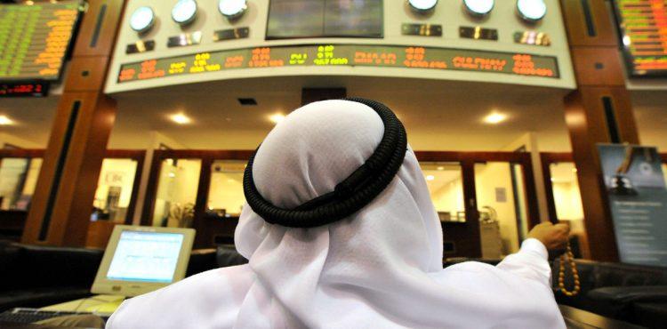 UAE Lowers Domestic Fuel Prices, Increases Public Spending