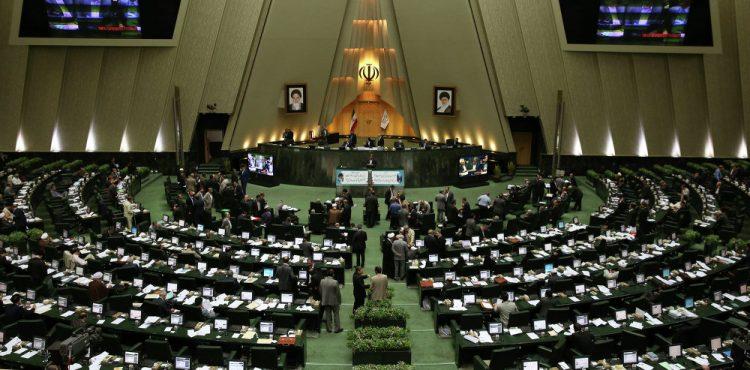 Japan Gravitating Back to Long-Neglected Iran Investments