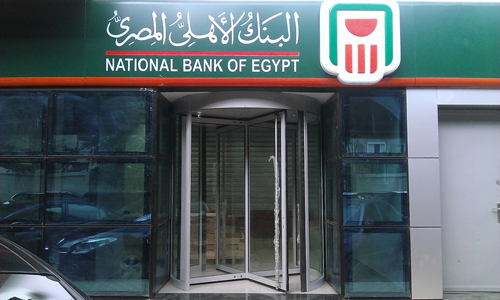 National Bank of Egypt Receives $700m Loan from China