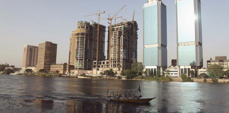 Petroleum Portfolio Expanding at National Bank of Egypt