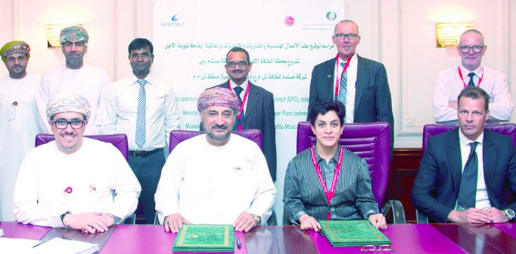 Moves Toward Sustainable Energy in Omani Provinces