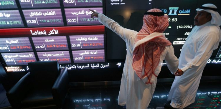 Saudi Bonds and Spending Move in Opposite Directions
