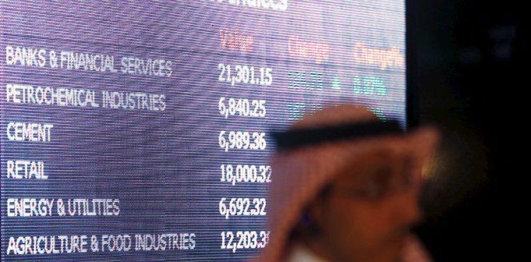 Gulf Stock Markets Rose Following Oil Price Surge