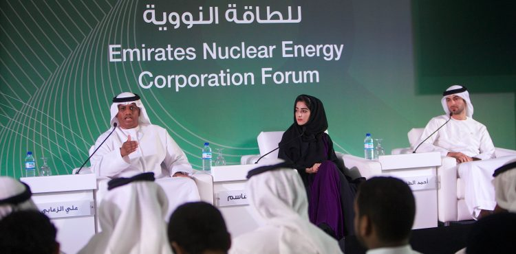Emirates Nuclear Status Attains Global Recognition