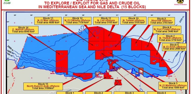 IEOC to Connect Mega Egyptian Gas Discovery to Port Said